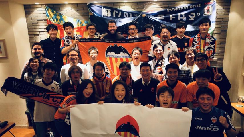 Peña VCF Nippon: el valencianismo más activo