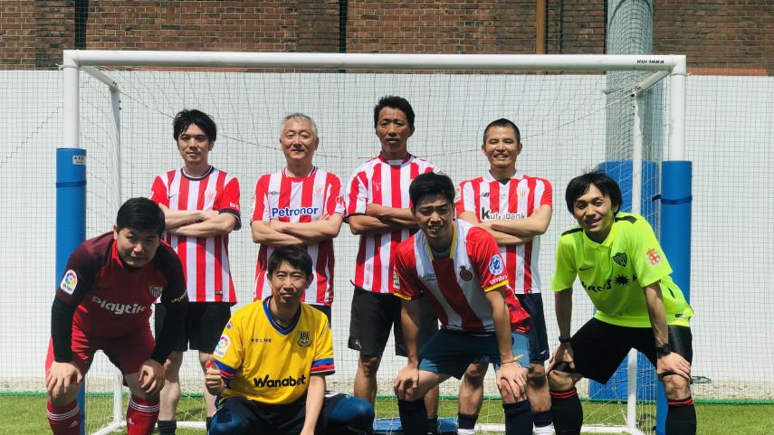 Japón baja el telón de la temporada con LaLiga Fan Cup